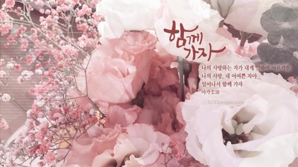 20190804 김동하 청년.jpg