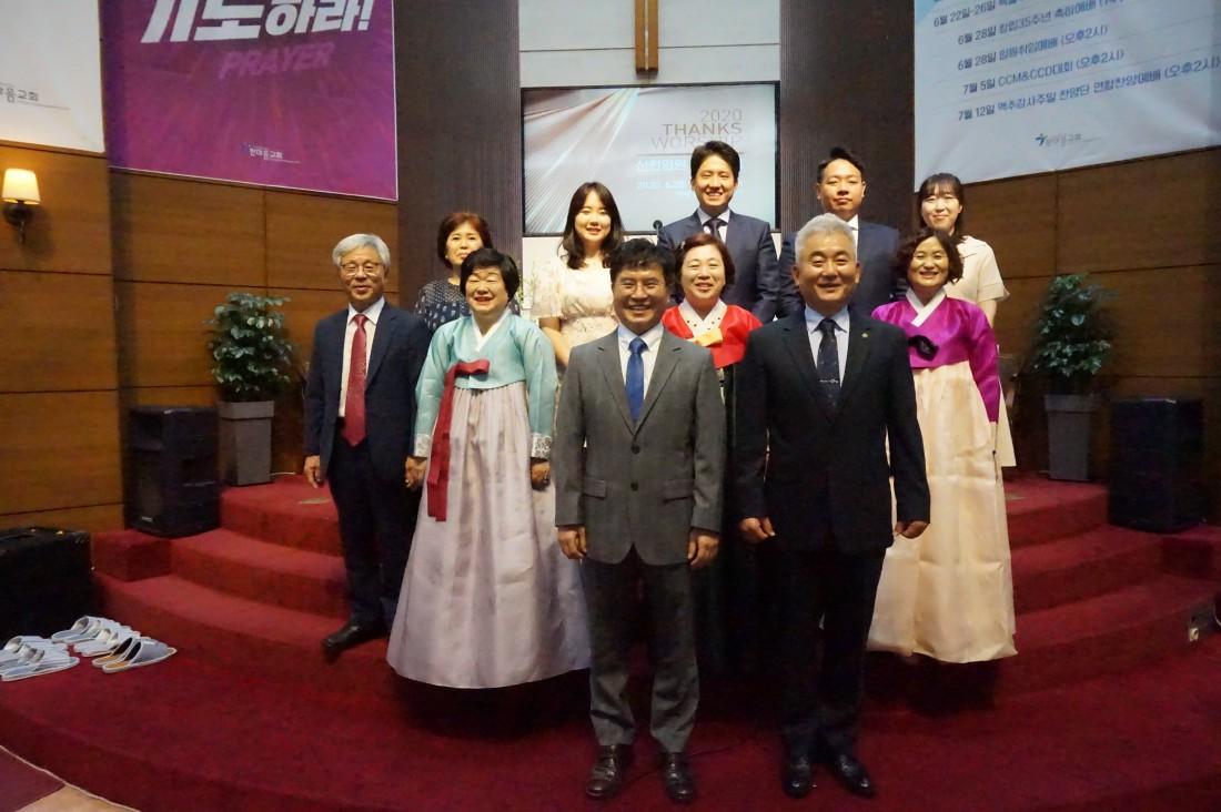 한마음교회 / 교회행사